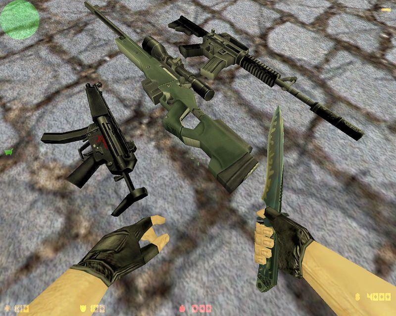 как не брать оружие сразу в руки